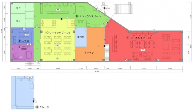 信濃町ノマドワークセンター 改装イメージ図
