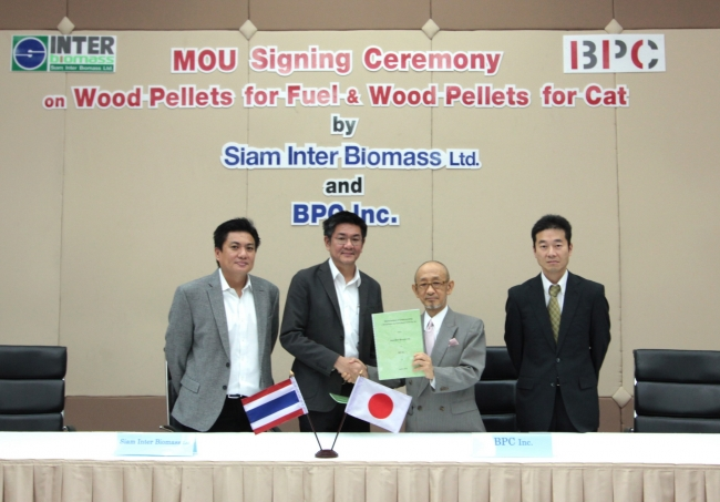 【MOU SigningCeremony in Thailand】