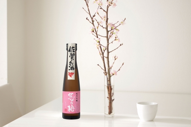 佐賀ん酒ミニボトルと桜の枝のイメージ
