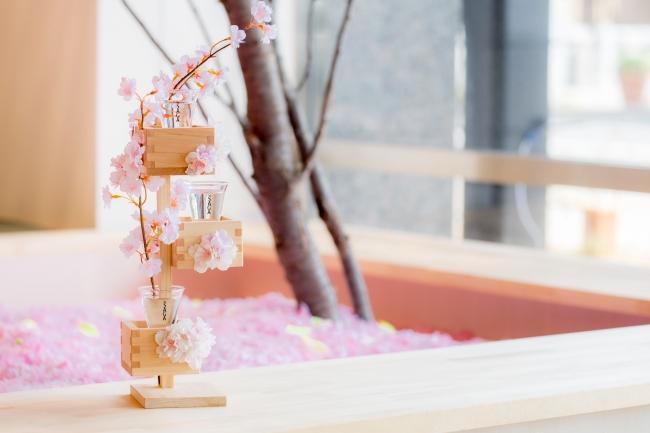桜升 一本桜のイメージ