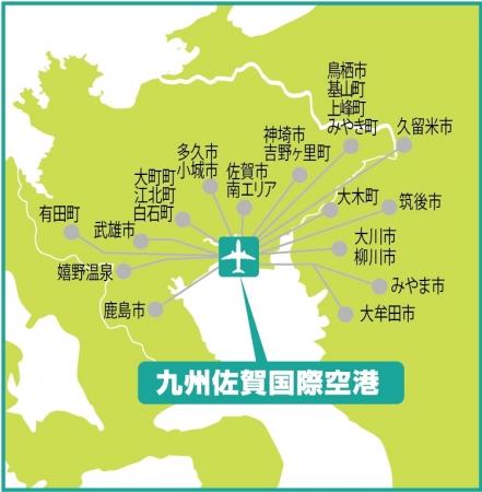 リムジンタクシーは全17 エリアに拡大。  新規路線運賃は1,200 円。  所要時間約50~90 分。