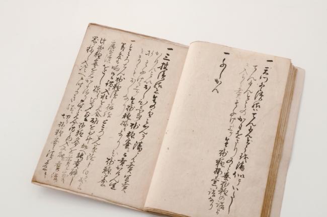 約262年前に編纂された菓子製法書「鶴屋文書」