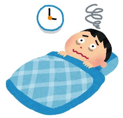 """""""不眠症""""に対する新しい治療方法とは?寝つきが悪い、途中 ..."""