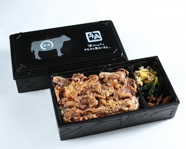 【牛角】焼肉弁当(カルビ) 1,200円
