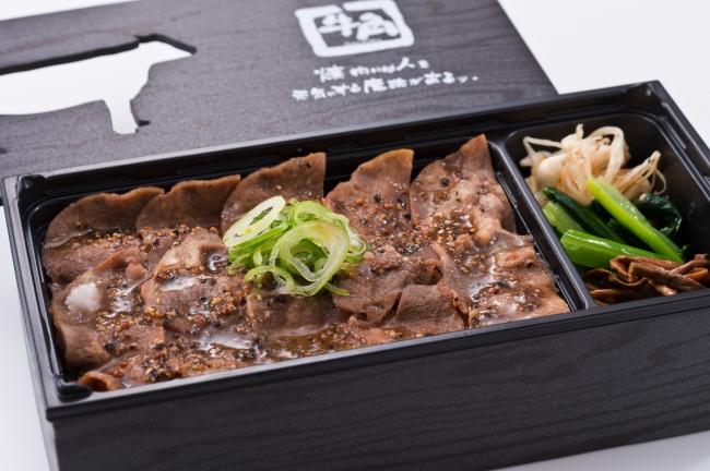 牛 タン 弁当 【公式】『焼肉 叙々苑』の焼肉弁当 ...