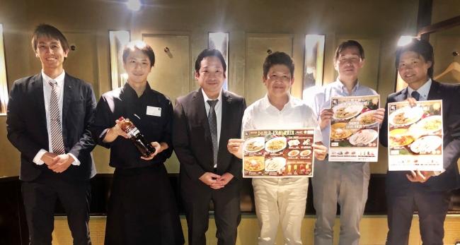 ※タイ国政府観光庁 東京事務所所長 試食会の様子