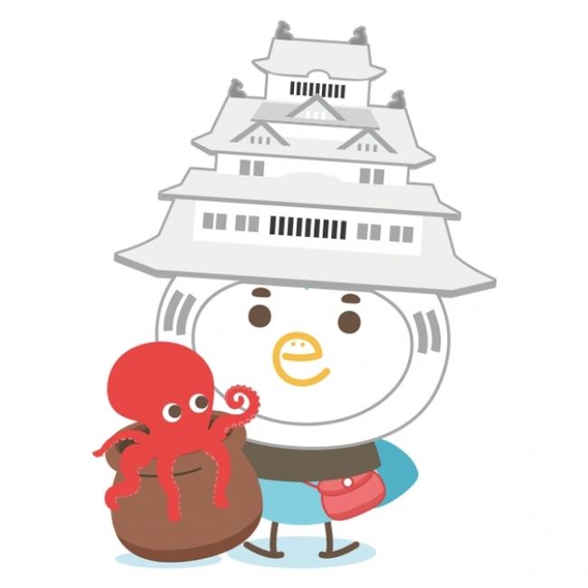 e宿(い~やど)くん(兵庫)