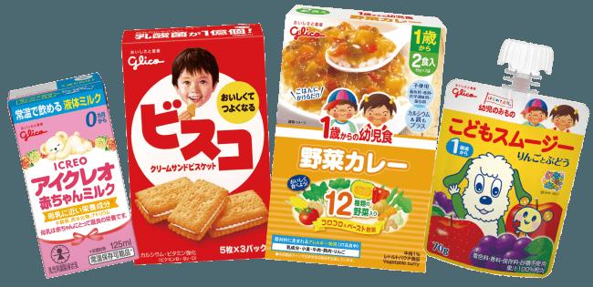 江崎グリコ 赤ちゃん商品セット(イメージ)