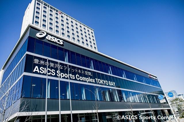 ASICS Sports Complex TOKYO BAY
