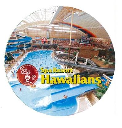 ハワイアンズ コロナ