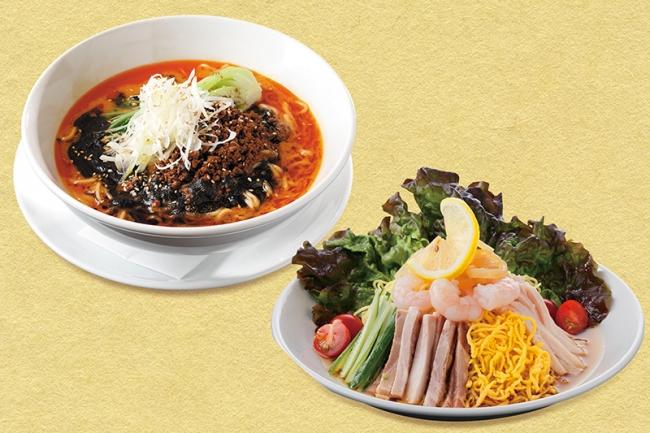 老上海のHot&Coolメニュー 「激辛麻辣担々麺」と「五目冷製麺」