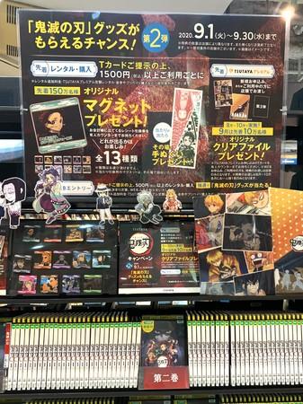 「SHIBUYA TSUTAYA」4階映像レンタル売場