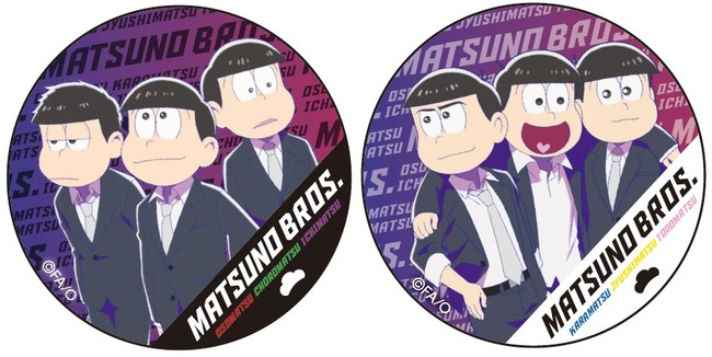 おそ松さん第3期『帰り道』限定缶バッジセット