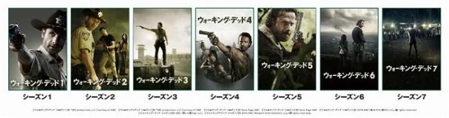 ウォーキング・デッド コンパクト DVD-BOX シー …