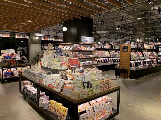 「TSUTAYA BOOKSTORE 弥生台店」