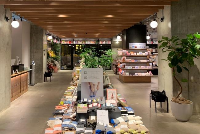 「TSUTAYA BOOKSTORE 弥生台店」11月29日(金)オープン!相鉄線沿線での日々の暮らしが楽しくなる「BOOK & CAFE」