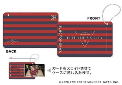 オリジナルスライド カードケース②
