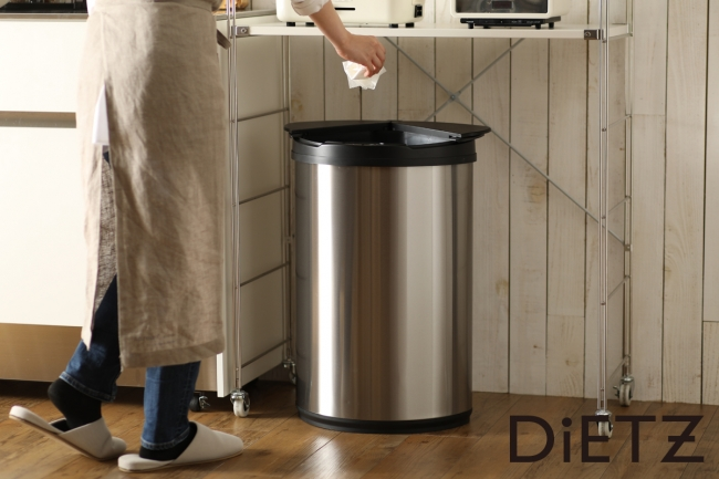 DiETZ(ディーツ)自動開閉センサーゴミ箱 スライド式 47L