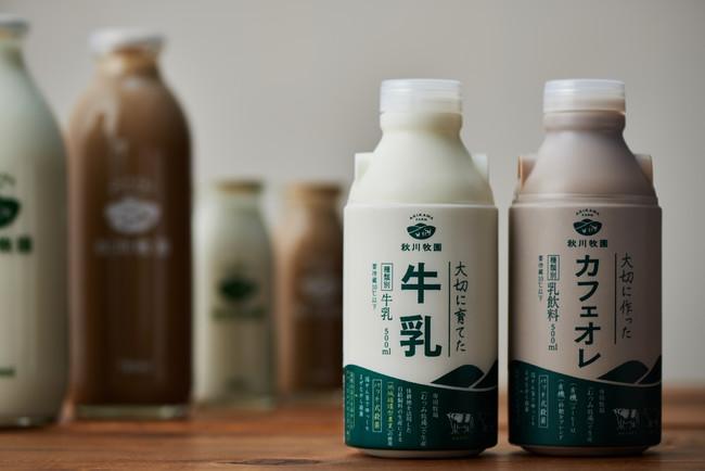自社牧場100%の牛乳とオーガニックコーヒーをブレンドしたカフェオレも人気商品