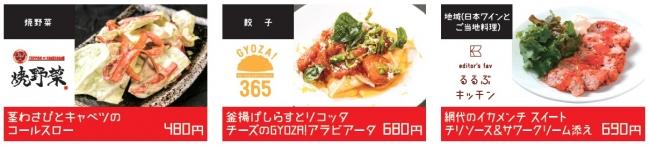 5坪 牡蠣と牛タンのお店 蒲田バル横丁>