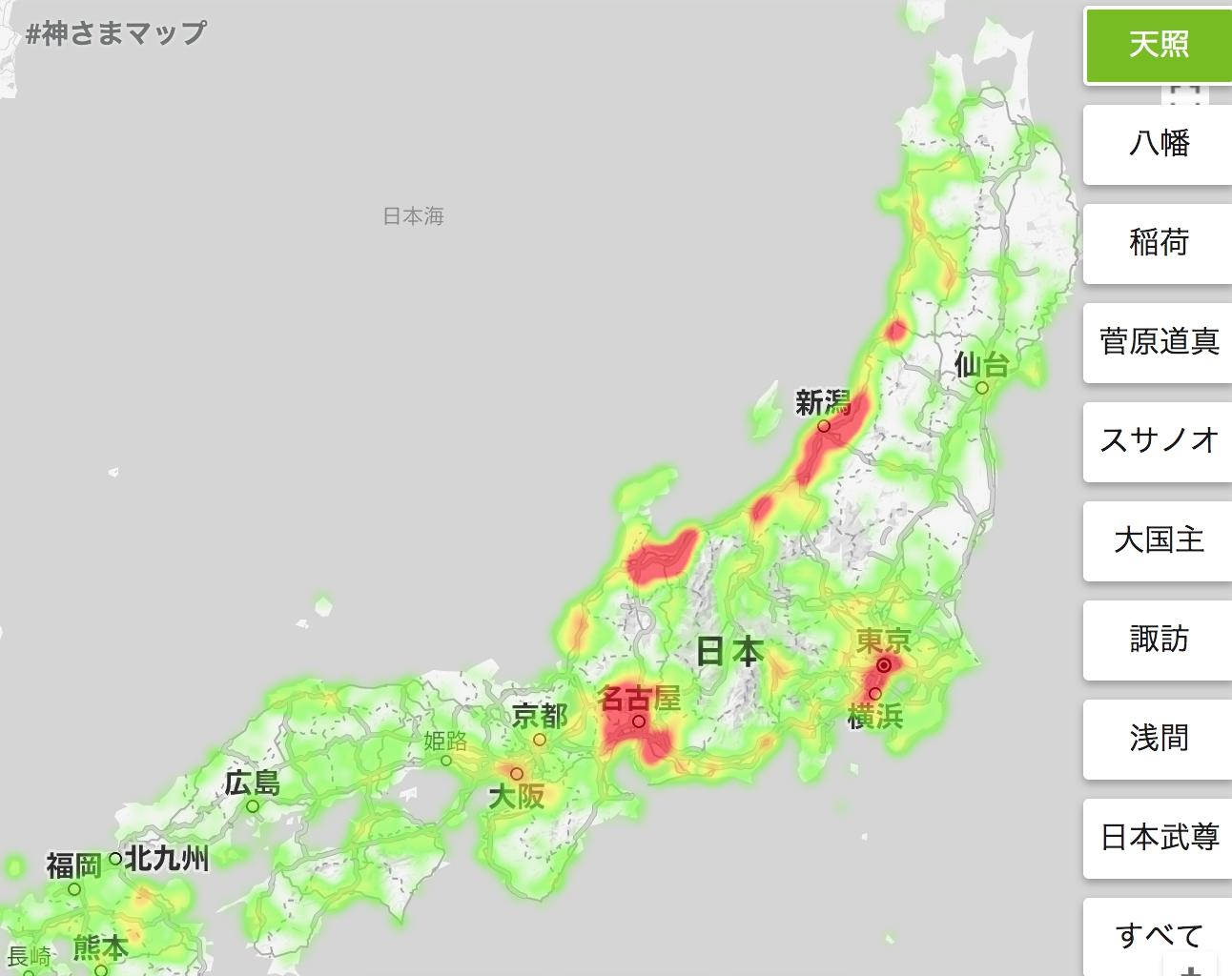 日本 新型 分布 コロナ