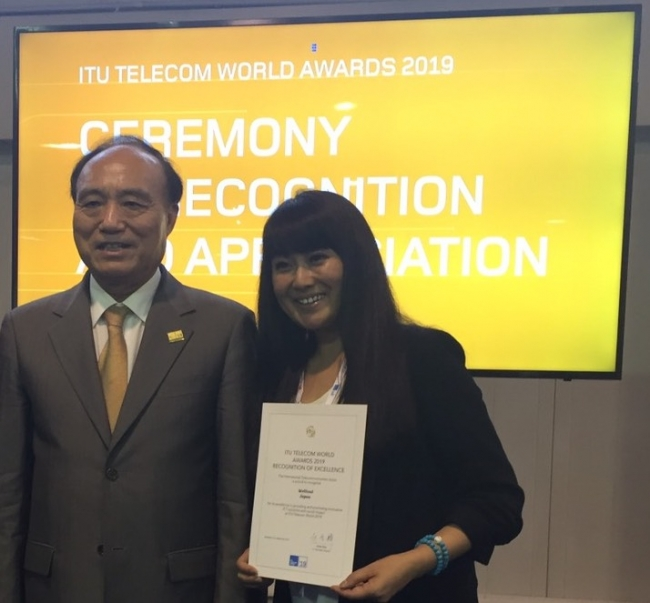 「Recognition of Excellence Certificate」を受賞したWelltool代表・田中初実(右)とITU事務総局長 Mr. Houlin Zhao氏