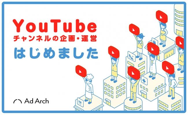 アカウント bts youtube 公式