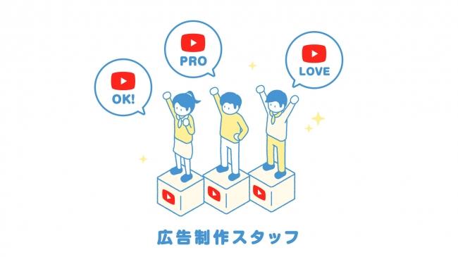 Youtube 企画