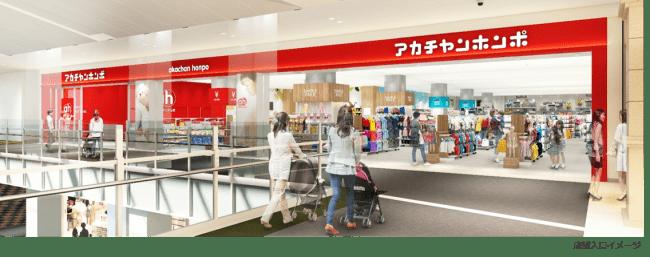 本舗 店舗 赤ちゃん 神奈川県のアカチャンホンポ|超大型店・大型店・小型店|店舗一覧