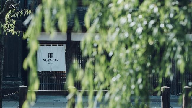元酒蔵、文化財や邸宅などを客室に。「歴史的建造物」に泊まること、それ自体が特別な体験です。