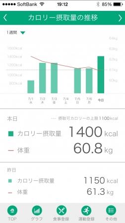 https://prtimes.jp/i/18894/2/resize/d18894-2-217119-2.jpg