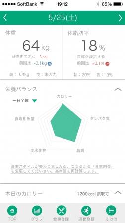 https://prtimes.jp/i/18894/2/resize/d18894-2-870761-1.jpg