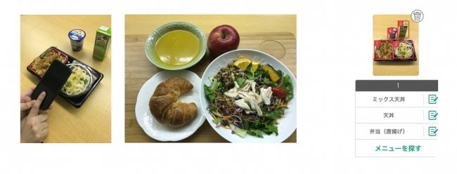 複数食品イメージ