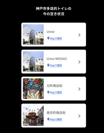 写真)サービス画面