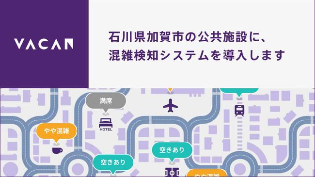 県 最新 石川 コロナ