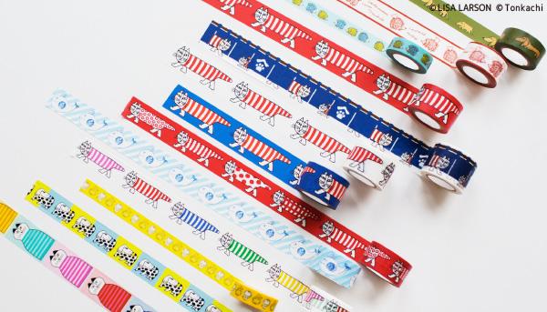【新商品】新作マスキングテープ(リサ・ラーソン) 各210円(税別)から
