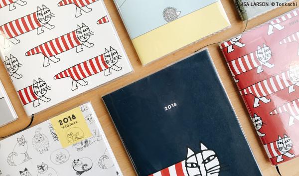 【新商品】2018年手帳 B6サイズ(リサ・ラーソン) 各1,200円(税別)