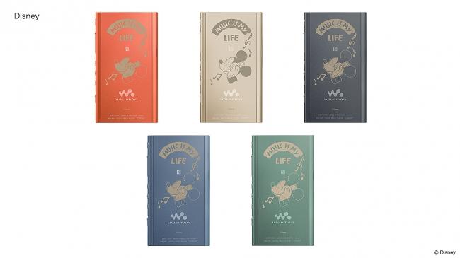 ウォークマン(R)40周年特別企画 ウォークマン(R)Aシリーズ キャラクター刻印サービス(Disney)