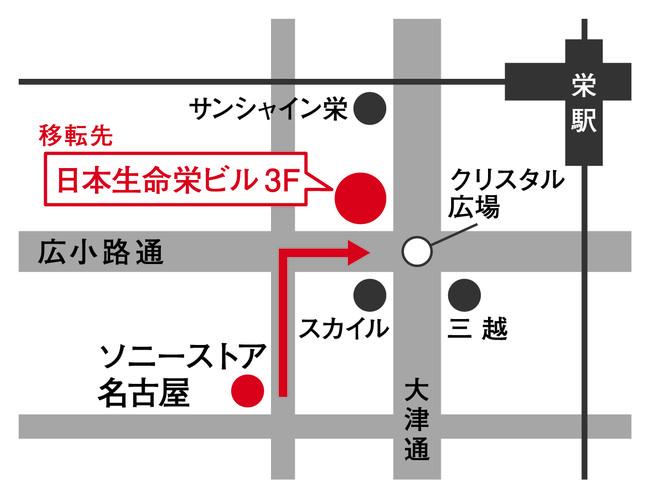 ソニーストア 名古屋の新店舗の地図