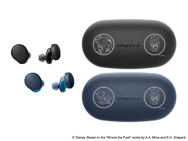 ワイヤレスステレオヘッドセット WF-XB700 くまのプーさん原作デビュー95周年記念モデル