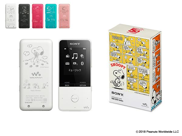 NW-S315-PNS(16GBスピーカーなし) 本体とオリジナルパッケージ