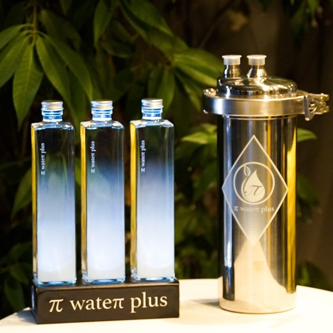 オリジナルデザインボトルと浄水器(P-500)
