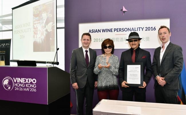 樹林伸氏・樹林ゆう子氏が、「2016年アジアン・ワイン・パーソナリティ」賞を受賞