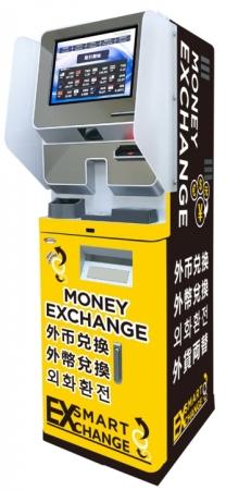 スギ薬局5店舗に、外貨両替機設置|スギホールディングス株式会社の ...