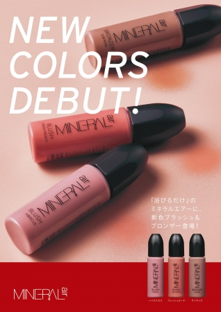 NEW COLORS DEBUT! MINERALair