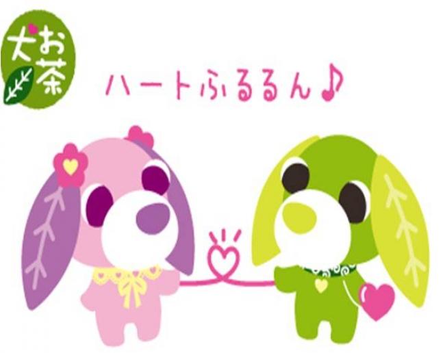 お茶犬の画像 p1_8