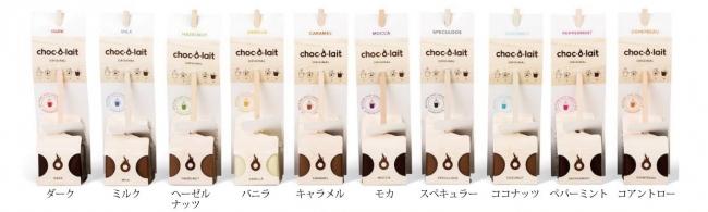 d19110 15 980558 6 - 絶品!濃厚ホットチョコレートchoc-o-lait・ショコレとは