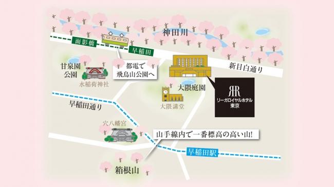 ホテル周辺の桜情報