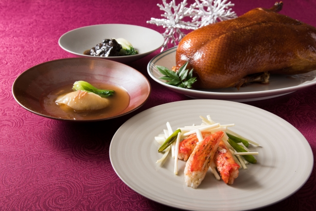 中国料理 皇家龍鳳 ディナー「琥珀」