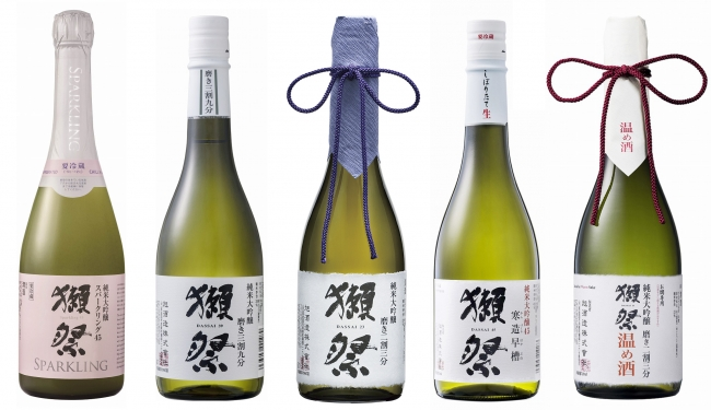 旭酒造「獺祭」5種類を飲み比べ